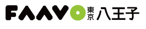 FAAVO_logo_hachioji2